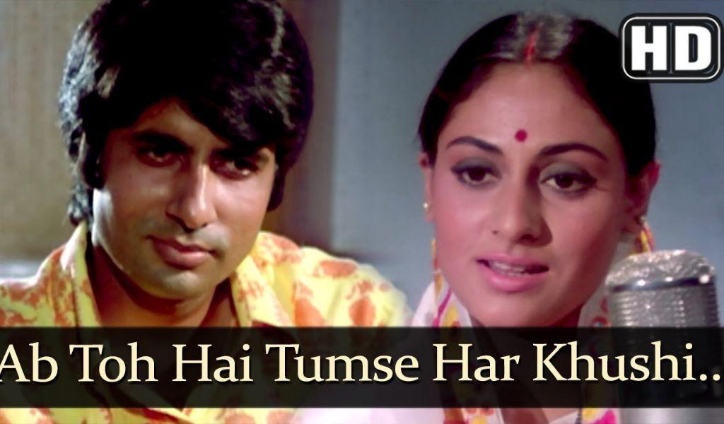 Ab Toh Hai Tumse Har Khushi Apni song Lyrics